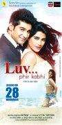 Снова Любовь (Luv Phir Kabhie)