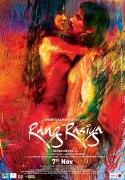 Постер к фильму Цвета страсти (Rang Rasiya)