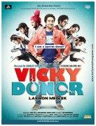 Вики донор (Vicky Donor)