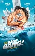 Постер к фильму Пиф-паф (Bang Bang!)