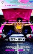 Бешарам (Besharam)