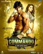 Коммандос (Commando)