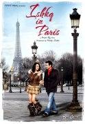 Любовь в Париже (Ishkq In Paris)