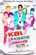 Кто видел завтра (Kal Kissne Dekha)