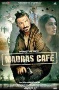 Кафе Мадрас
