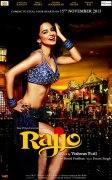 Постер фильма Rajjo