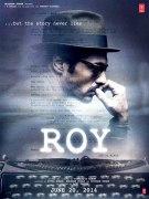Постер Рой