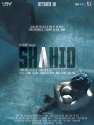 Постер фильма Шахид (Shahid)