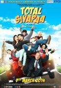 Постер фильма Total Siyapaa