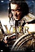 Вир (Veer)