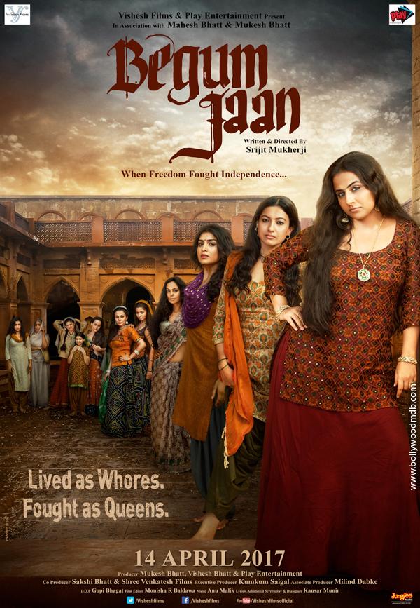 Индия на новый год отзывы о фильме